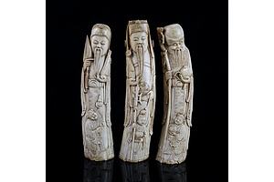 Fine Set of Three Chinese Qing Dynasty Carved Ivory Immortals, 19th Century