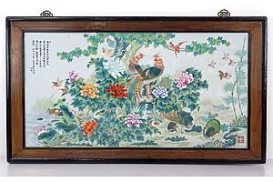 Large Chinese Famille Rose Porcelain Plaque Hand Painted with Pheasants and Exotic Birds in a Peony Garden, 20th Century