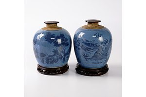 Pair of Antique Chinese Pale Blue Ground Ginger Jars Decorated with Dragon in Clouds and Mountain Landscapes, 19th Century
