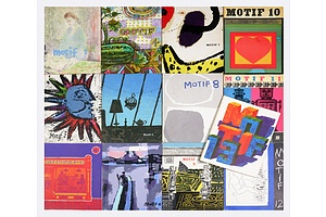 Complete Set of 'Motif' Magazines, 13 Issues, The Shenval Press, London. Published 1958 - 1967