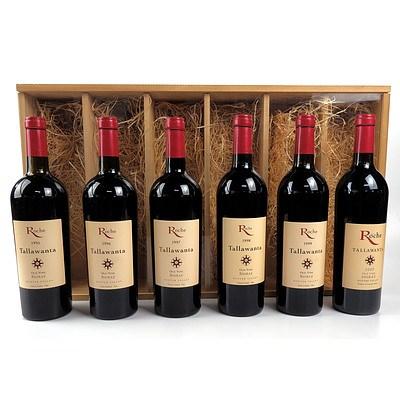 Roche Tallawanta Hunter Valley Old Vine Shiraz - Set of Six Bottles 1995-2000 in Timber Display Case