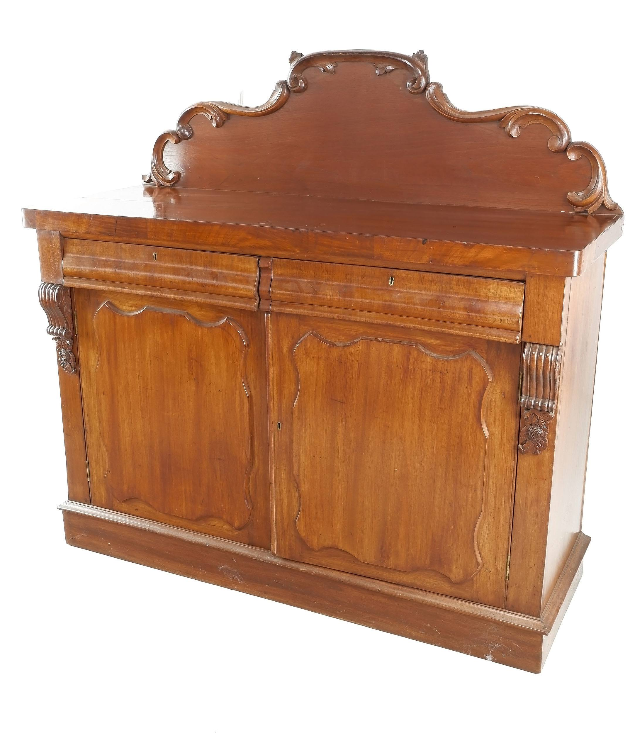 'Antique Australian Cedar Chiffonier with Carved Corbels and Shield Doors, Circa 1880'