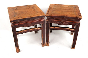 Pair 19th Century Chinese Elm Stools with Lacquer Remnants