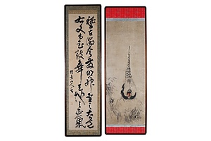 Two Framed Late 19th Century Japanese Ink Wash Paintings on Paper: Calligraphic Script & Fowl, largest 130 x 32 cm (image size)(2)