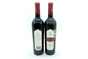 Cranswick Estate Cocoparra Vineyard 2000 Merlot - Lot of Two Bottles (2)