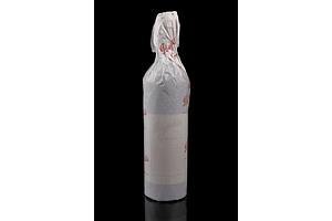 Penfolds Grange Bin 95 Vintage 2016 - Bottle No BM591