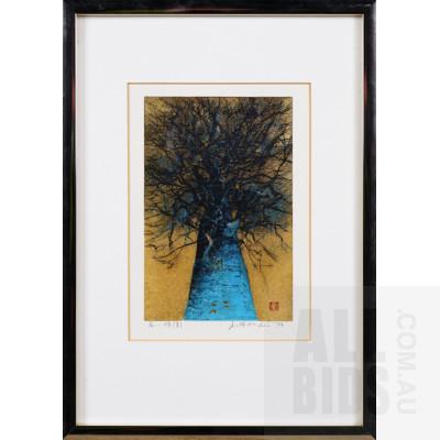 Joichi Hoshi (1913-1979, Japanese), High Treetops (Blue) 1976, Woodblock, 18 x 12 cm (image size)