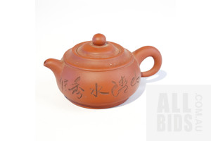 Yi-Xing Teapot with Scenic Mountain Landscape Engraving